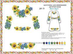 Заготовки для вишивання дитячих платтячок під замовлення