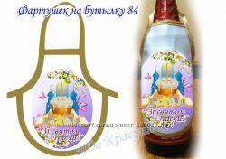 Схемы фартуков на бутылки