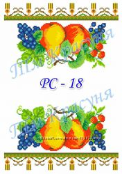 Схеми пасхальних і спасівських рушників ТМ Красуня