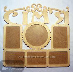 Заготовки фоторамок колажів із  дерева