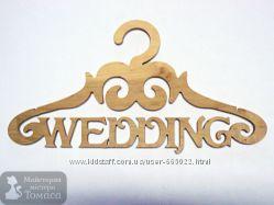 Весільний декор із дерева