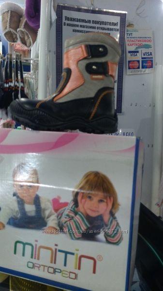 ботинки зима размер 21, 22 нат кожа и мех