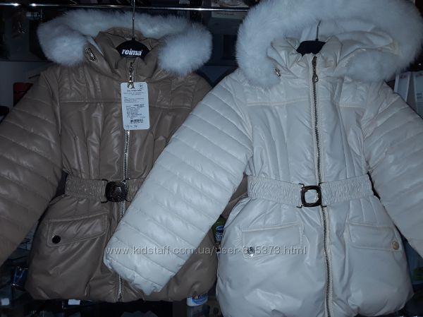 Куртки демисезон рост 116 Garden baby