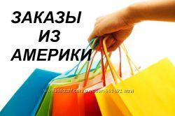 Заказы из Америки Все магазины Америки Скидки до -90 Для детей
