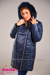 Куртка - трансформер для беременных и на обычную фигуру