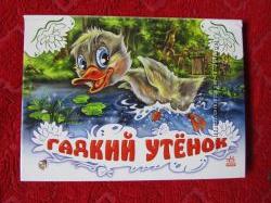 Подарочные книги  Новые красивые и интересные книги для деток