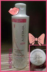 A-Derma Rheacalm линия для чувствительной, сухой кожи