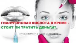 Biosea Органическая Натуральная сыворотка с гиалуроновой кислотой для лица