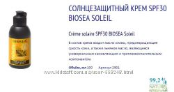 Натуральный солнцезащитный крем Spf 30 Biosea Soleil Биоси