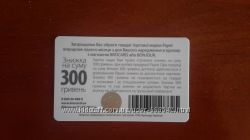 Сертификат Payot в Brocard 300грн
