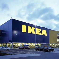 Товары Ikea по доступным ценам викуп 24 жовтня