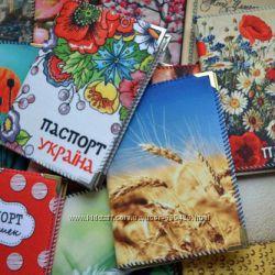 Патріотичні Обкладинки на Паспорт Все в Наявності