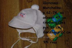 Шапочка Matchlino р. 62-74 обхват 47