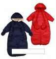 Bogner Интернет Магазин Детская Одежда