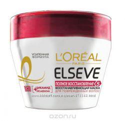 Маска для волос Loreal Elseve Полное Восстановление 5