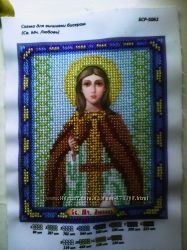 Именная икона Святая Любовь, вышитая чешским бисером