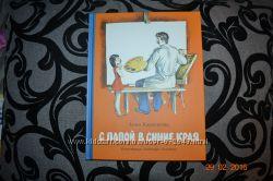 Детские книги издательство Нигма