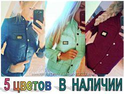 Куртка женская на синтепоне Zaryna
