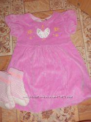 красивое велюровое платье