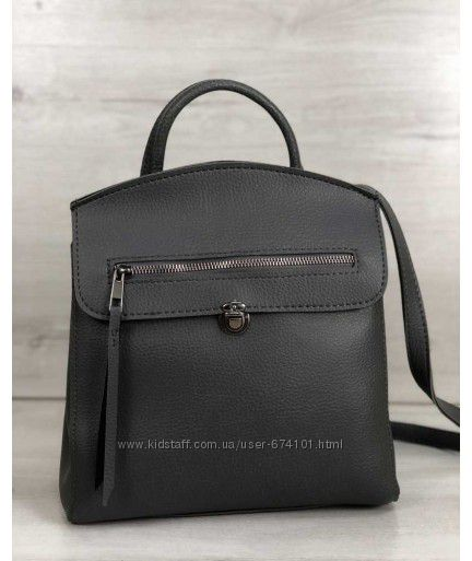 c139f7267e24 Молодежный рюкзак Дэнис черного цвета, Украина, 470 грн. Рюкзаки женские  Welassie - Kidstaff | №27505811