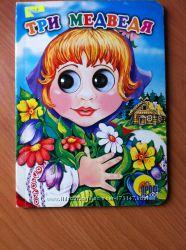 Наши детские  книги часть 1