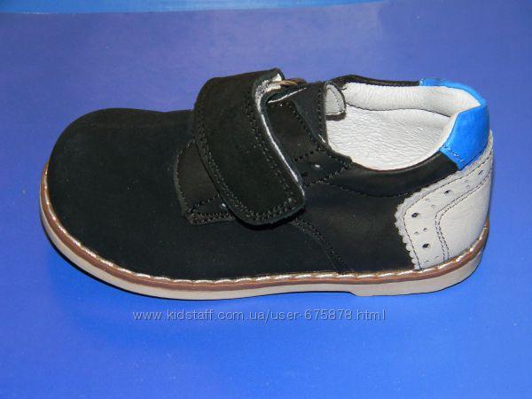 Кожаная обувь для самых маленьких 22р.