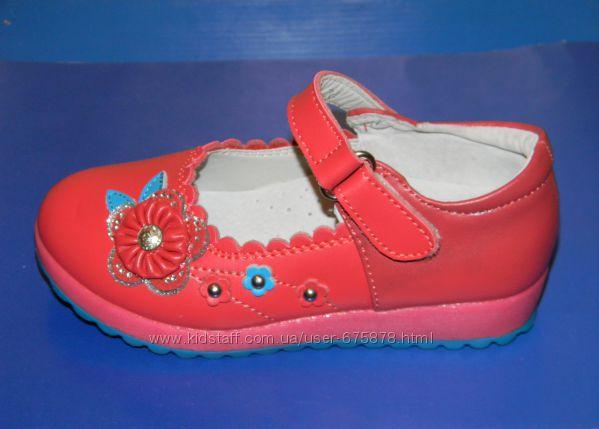 Кожаные туфельки для девочки 26р. -30р.