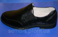 Кожаные туфли на мальчика 32р. -37р.