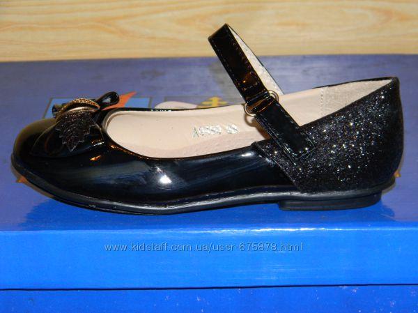 Венгрия  Отличные туфельки для девочки В Наличии