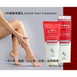 Увлажняющий, восстанавливающий крем для уставших ног 3W Clinic Enrich Foot