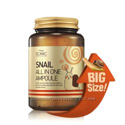 Улиточная сыворотка SCINIC Snail All in One Ampoule 250 ил