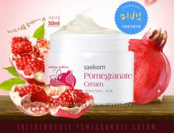 Омолаживающий крем с экстрактом граната THE SKIN HOUSE Pomegranate Cream