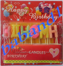 Тортовые свечи, Разные, см. Фото 2