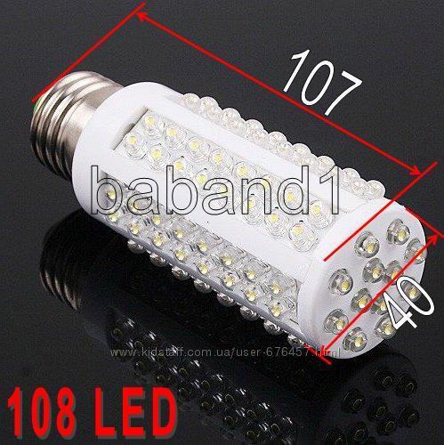 Светодиодная лампа 108 LED E27 7W 360 лампочка