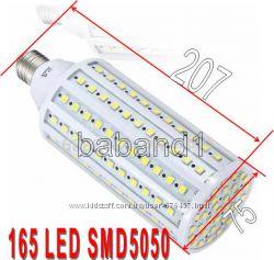 Светодиодная лампа 165 LED E27 30W SMD5050 лампочка