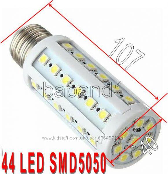 Светодиодная лампа 44 LED E27 7W SMD 5050 лампочка