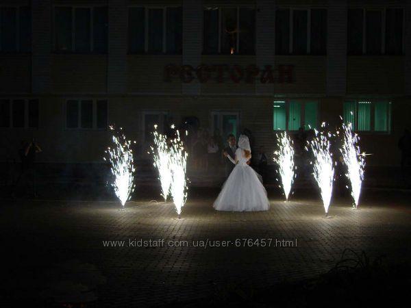 Холодный фонтан, искры на первый танец молодоженов