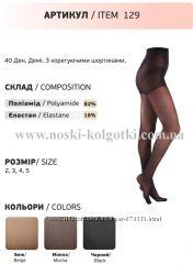 колготки женские тм Дюна - О грн  доставка по Украине