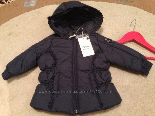 Шикарная куртка на модницу BRUMS Италия