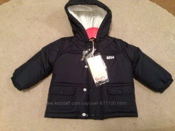Итальянская куртка на маленького модника BRUMS