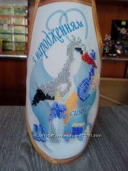 Фартушек на бутылку З народженням синочка
