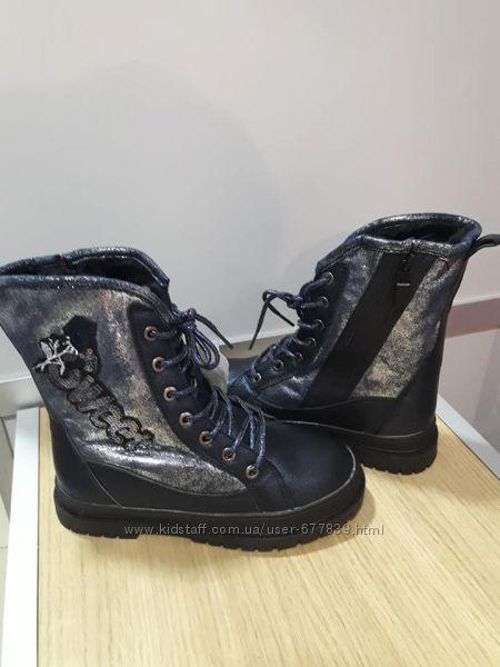 Cтильные зимние ботинки для девочки 32 р - 20, 5 см 36 р - 23 см, 37 р -24
