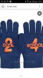 перчатки НМ  4-8 лет 2 пары