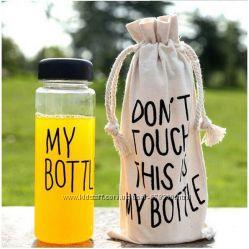 Бутылка My Bottle 360  чехол