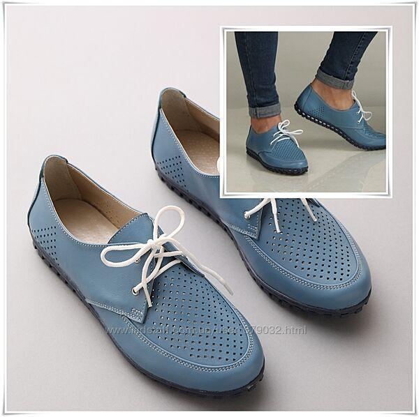 Синие перфорированные кожаные мокасины с шнуровкой, кожа перфорфорация