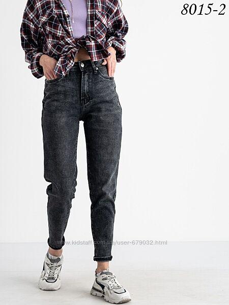 Стильный серый МОМ с высокой посадкой, джинсы женские стрейчевые серые МОМы