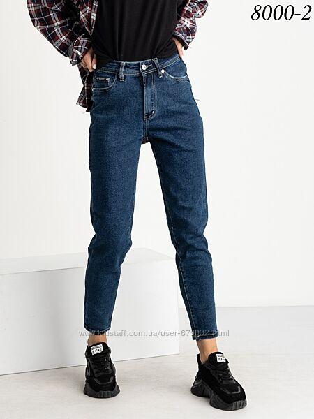Джинсы женские МОМ синие стрейчевые, джинсы Момы с высокой посадкой