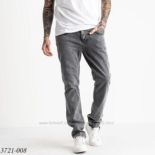 Мужские серые демисезонные джинсы котоновые р 30-38