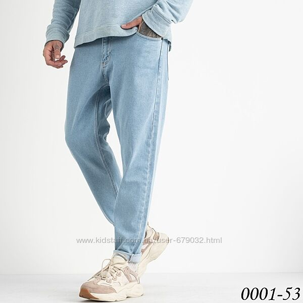 Голубые приуженные мужские джинсы в стиле МОМ