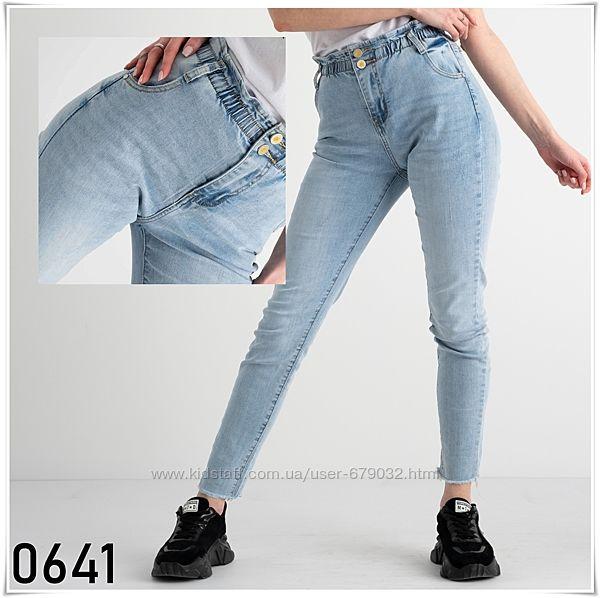 Голубые джинсы с поясом на резинке, джинсы женские с высокой посадкой